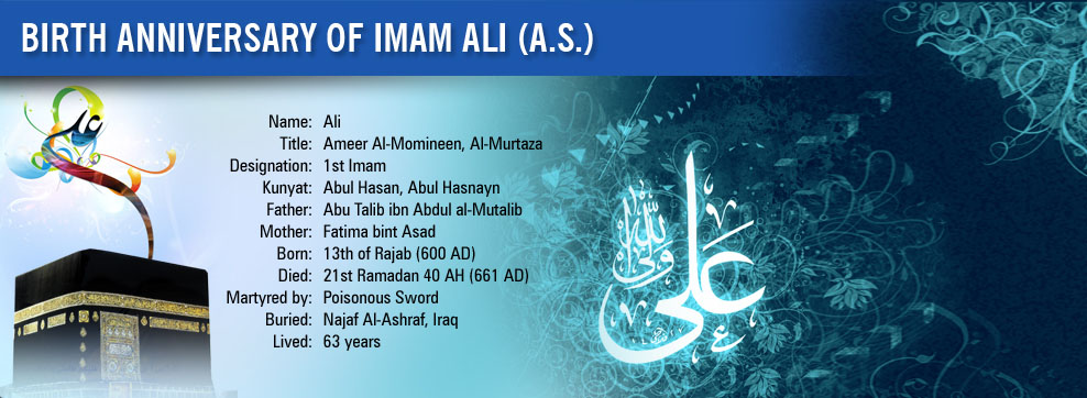 Birth Anniversary of Imam Ali (as) - 13th Rajab